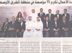 Coverage of Rami receiving the Masterclass CEO of the Year  Award in Al Bayan Newspaper, April 19, 2011