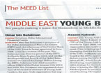 Rami featured in Middle East Economic Digest Magazine (MEED) as YAL Board Member, January 2009