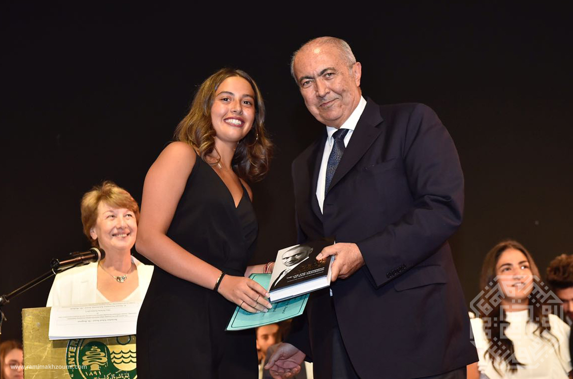 Judy Charamand wins the 2018 Rami Makhzoumi Leadership Award