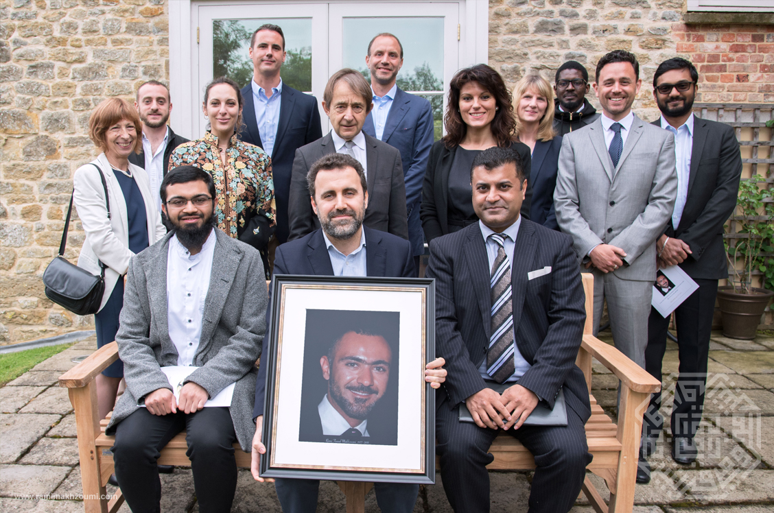 Rami Makhzoumi memorial event at The University of Buckingham